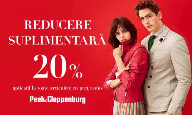 Private Sales Peek & Cloppenburg on 13th of June