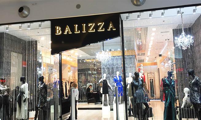 Noua colecție exclusivistă Balizza