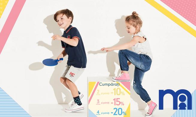Mothercare&ELC - discounts on spring collection