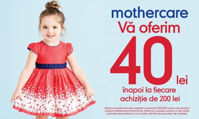 Mothercare&ELC - discount de 40 lei la fiecare achiziție de 200 lei