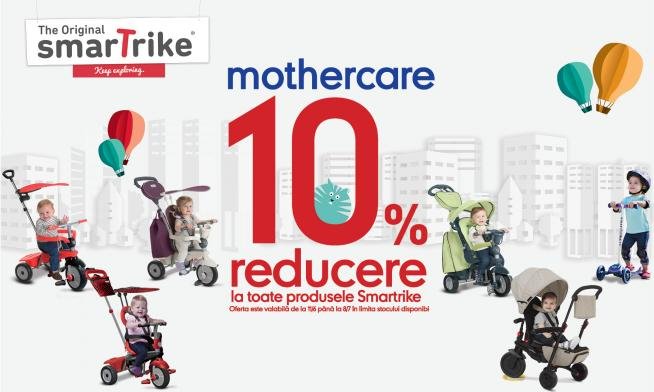 Mothercare & ELC - 10% discount on SmarTrike products