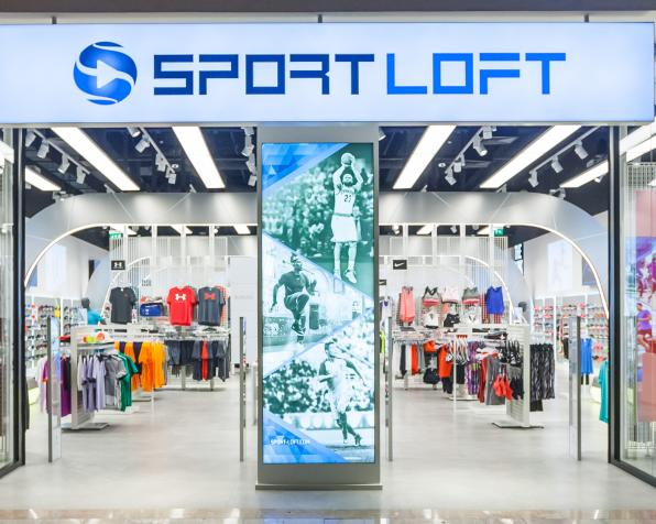Sport Loft